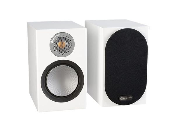Silver Sonido Monitor Audio